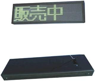 屋内用4文字F5赤緑LED電光掲示板 (Bタイプ)