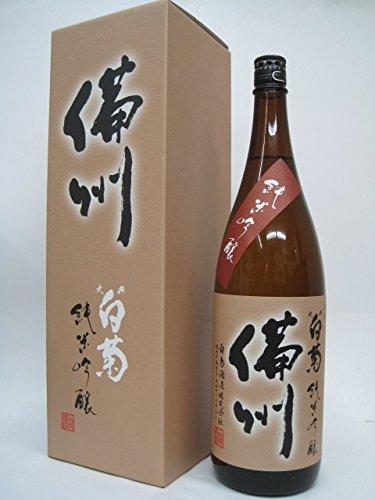 白菊酒造『大典白菊 純米吟醸 備州』