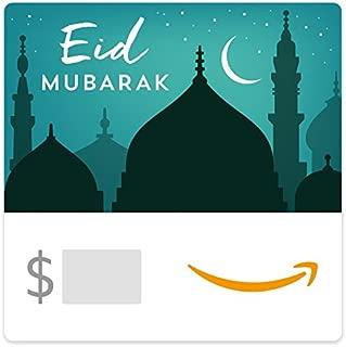 Best eid e cards Reviews