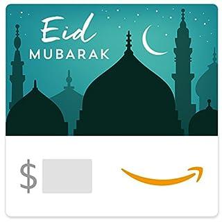 Amazon eGift Card -Eid (Medina) (B074MMBR2H) | Amazon price tracker / tracking, Amazon price history charts, Amazon price watches, Amazon price drop alerts