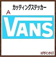 【A】VANS バンズ カッティングステッカー (ホワイト, 横20x縦8cm 1枚)