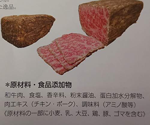 黒毛和牛 牛肉 ローストビーフ ブロック ( A4〜A5クラス ) 約1.6kg ( 約400g×4P ) 前後 真空 冷凍
