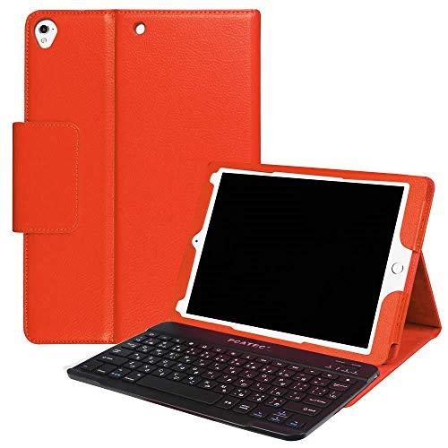 iPadキーボード iPad 9.7(2018第6世代/2017第五世代) Pro9.7 iPad Air1 iPad Air2 通用 レザーケース付き Bluetooth キーボード iPadワイヤレスキーボード スタンド機能 カバー (キーボード/白,