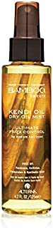 Bamboo Smooth Kendi Oil Dry Oil Mist, 4.2-Ounce