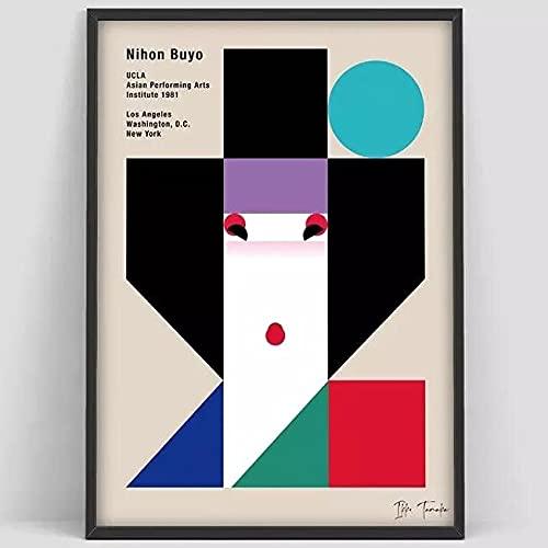 Póster de escalera de la Bauhaus, impresión de la exposición de la Bauhaus de Weimar 1923, impresión de póster de Herbert Bayer, lienzo decorativo sin marco A5 60x80cm ⭐