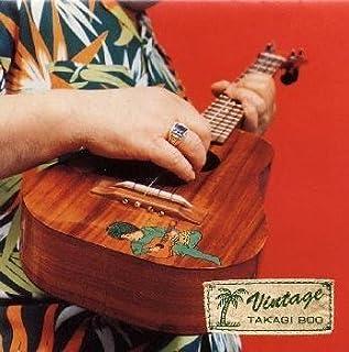 Vintage〜BOO's Hawaiian Songs〜