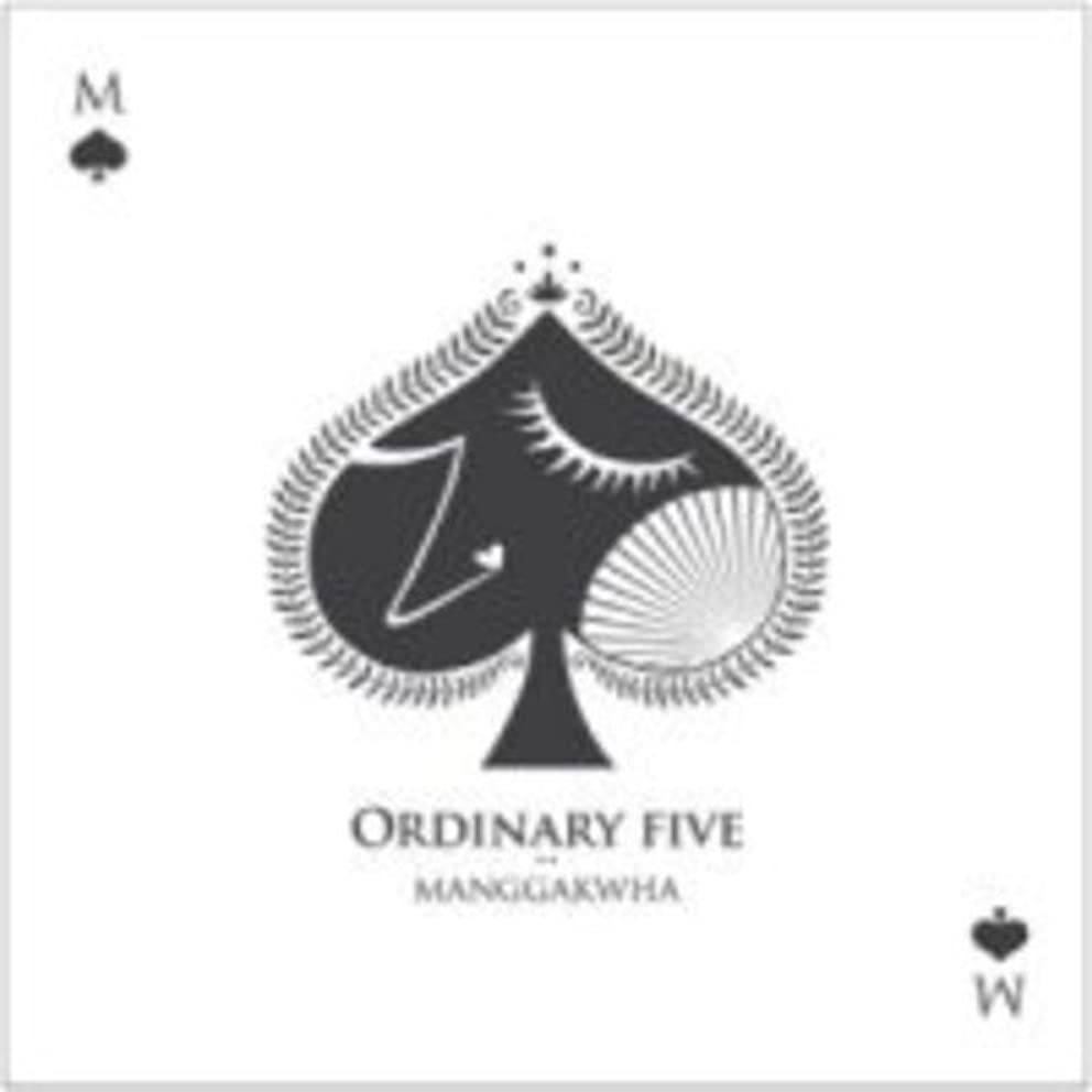 Ordinary Five