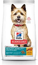 Hill's Science Diet Dry Dog Food, Adult, Healthy Mobility Small Bites, Chicken Meal, Brown Rice & Barley Recipe, 4 lb Bag