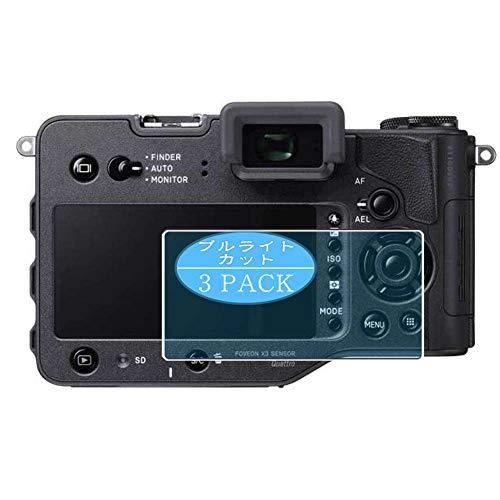 VacFun 3 Pezzi Anti Luce Blu Pellicola Protettiva, compatibile con Sigma sd Quattro (Non Vetro Temperato Protezioni Schermo Cover Custodia) Screen Protector