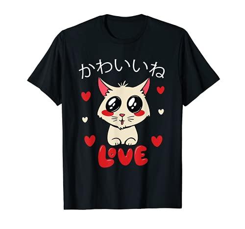 Divertente regalo di San Valentino 2021 - Sei un gattino molto carino carino Maglietta