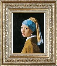 フェルメール 真珠の耳飾りの少女 レギュラー版 (小) 3号 複製画 巧藝画 限定500部
