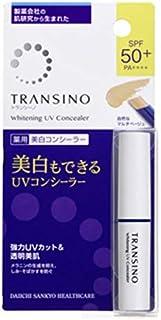 トランシーノ 薬用ホワイトニングUVコンシーラー 2.5g SPF50+?PA++++ [並行輸入品]