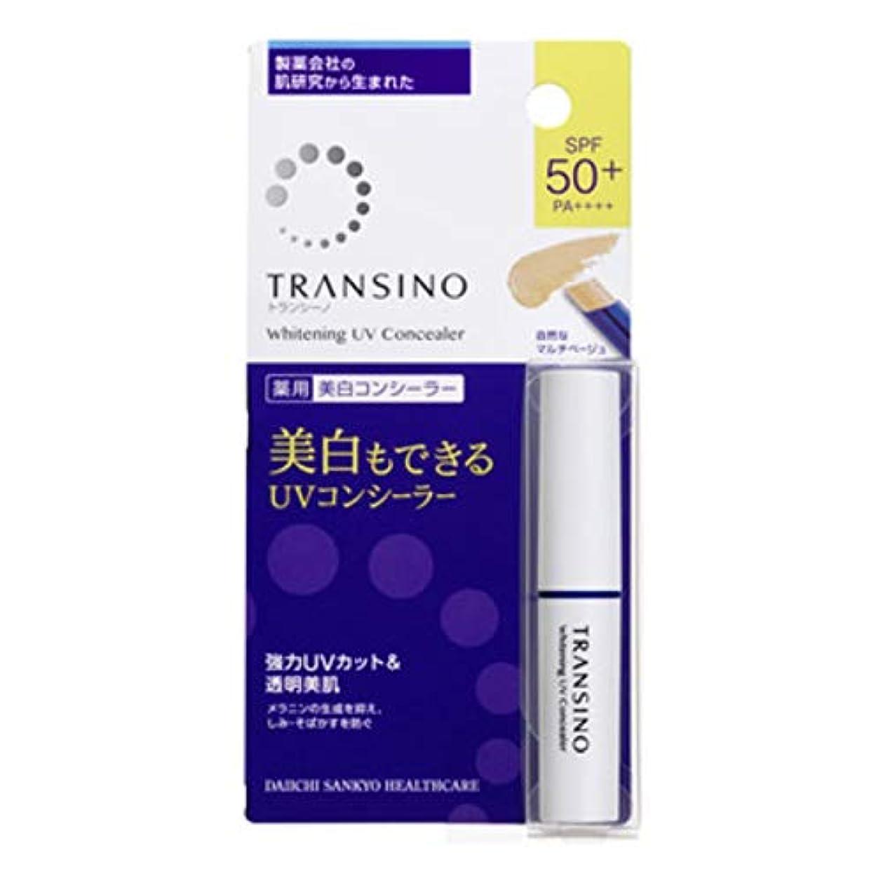 性交無謀バックトランシーノ 薬用ホワイトニングUVコンシーラー 2.5g SPF50+?PA++++ [並行輸入品]