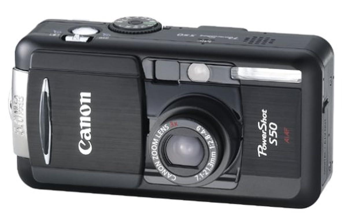 Canon PowerShot S50 5MP Digital Camera w/ 3x Optical Zoom