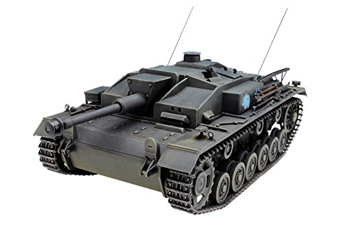 1/35 Girls und Panzer theater version III No. Assault Gun F-type hippopotamus's team plastic model GP-27
