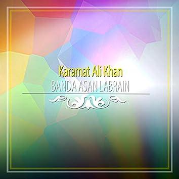 Banda Asan Labrain - Single