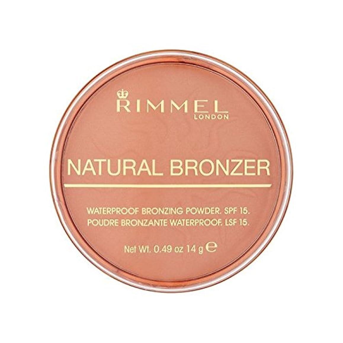 ストレンジャー風景幾何学リンメル自然なブロンズパウダー日青銅22 x4 - Rimmel Natural Bronzing Powder Sun Bronze 22 (Pack of 4) [並行輸入品]