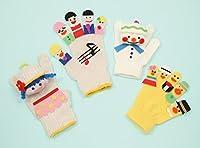 アーテック 手袋人形 赤 50911