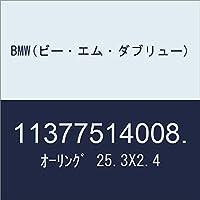 BMW(ビー・エム・ダブリュー) オーリング 25.3X2.4 11377514008.