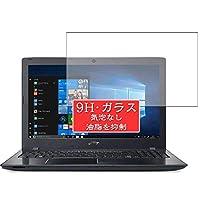 Sukix ガラスフィルム 、 Acer Aspire E 15 E5-576-F34D / KF 2018年10月モデル 15.6 インチ 向けの 有効表示エリアだけに対応 強化ガラス 保護フィルム ガラス フィルム 液晶保護フィルム シート シール 専用
