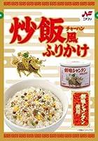 ニチフリ 炒飯風ふりかけ 創味シャンタン使用 ×3袋