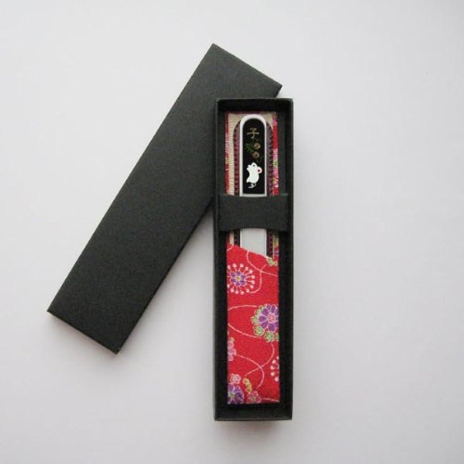 マネージャー口アレキサンダーグラハムベルブラジェク製 高級 ガラス爪やすり 十二支 ねずみ ?ギフト仕様(Cタイプ)