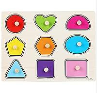 HIOOW 教育玩具子供おかしいギフト ジグソーパズル パズルかわいいインテリジェンス子供教育ヘッド体操子供ジグソーパズル形パズルおもちゃギフト 漫画の動物車子供のギフト