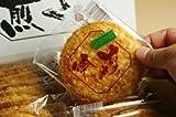 丸彦製菓 はちみつおかき煎 18枚入