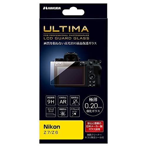 HAKUBA デジタルカメラ液晶保護ガラス ULTIMA 極薄0.20mm日本製強化ガラス Nikon Z7 / Z6専用 DGGU-NZ7