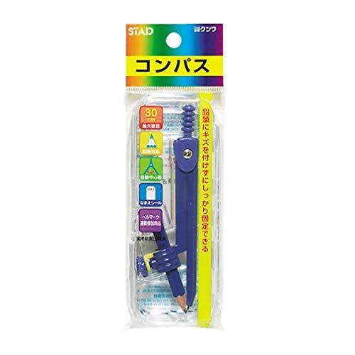 クツワ『コンパス鉛筆用(CP206)』
