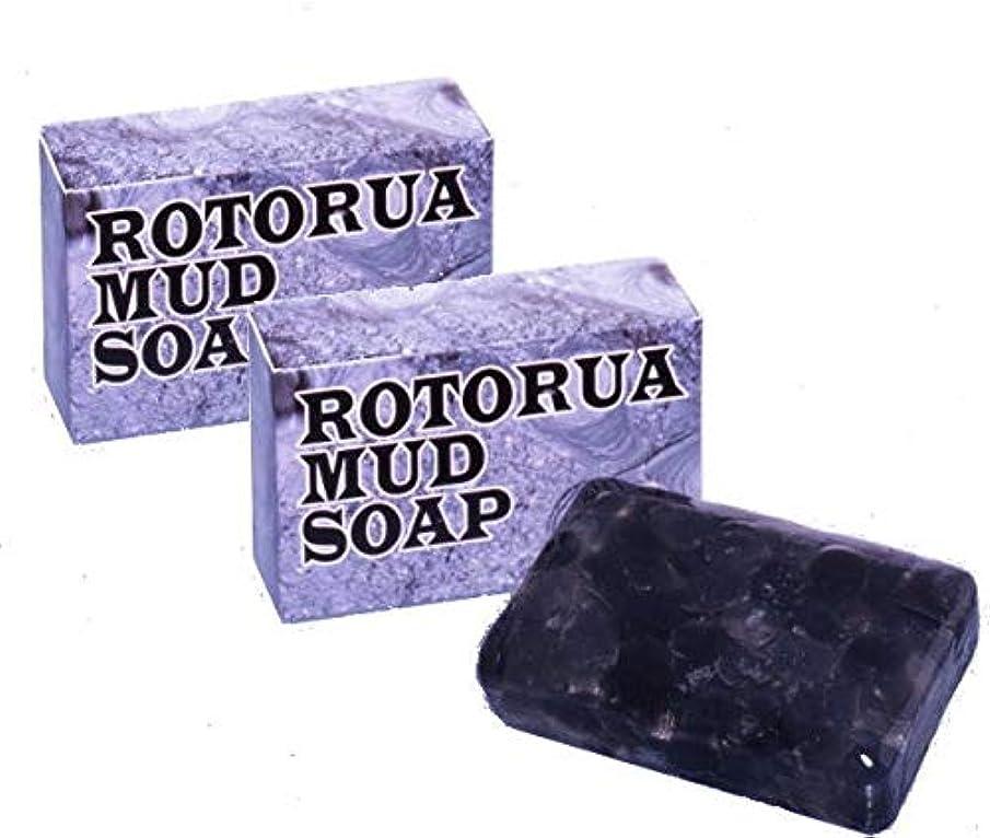 毎回測定失夏の石鹸 ロトルア?マッドソープ(洗顔ソープ)×2個セット ●ロトルア火山からの温泉水ミネラル石鹸
