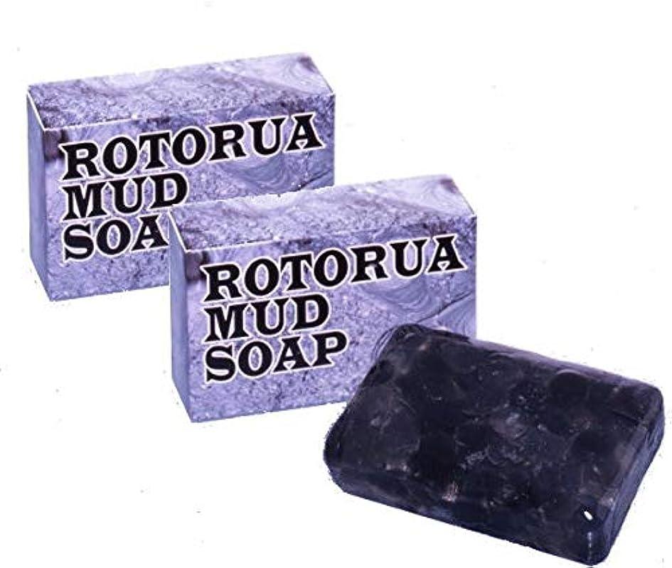 比較的他に防ぐ夏の石鹸 ロトルア?マッドソープ(洗顔ソープ)×2個セット ●ロトルア火山からの温泉水ミネラル石鹸