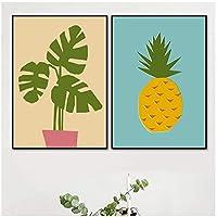 絵画 インテリア 漫画の緑の植物パイナップル北欧のポスターとプリント壁アートキャンバス絵画壁の写真リビングルームのホームの装飾23.6x31.5in(60x80cm)x2pcsフレームなし