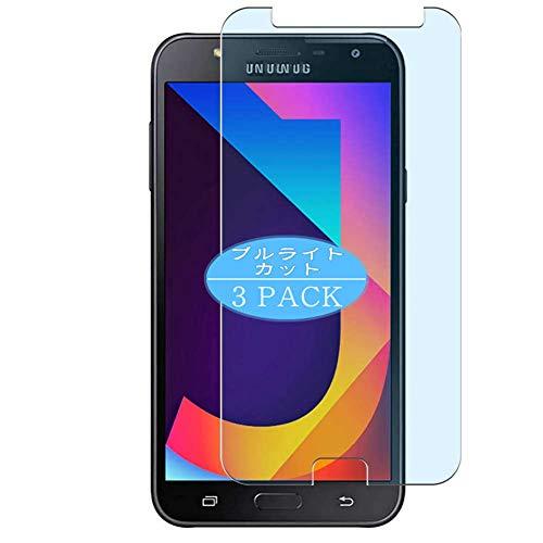Vaxson 3 Unidades Protector de Pantalla Anti Luz Azul, compatible con Samsung Galaxy J7 Nxt / J701F / J701M / J7 Neo / J7 Core [No Vidrio Templado] TPU Película Protectora