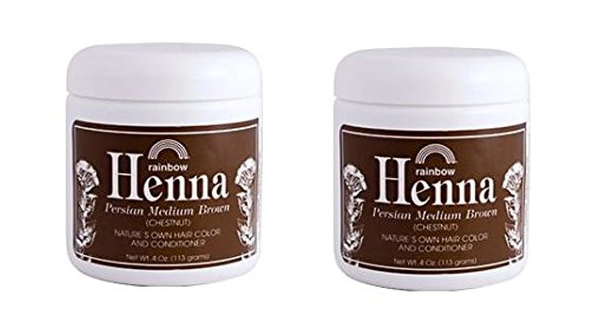 発生機関車包帯【ハワイ直送】2個セット 100% オーガニック ヘナ/ヘンナ チェスナッツ 各113グラム 【2pk】 Rainbow Research, Henna Hair Color and Conditioner, Persian Medium Brown (Chestnut), 4 oz