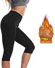 Gowhods Unisex Weight Loss Hot Sweat Sauna Pants - Fat Burning, Leg Slimming, Increasing Sweat, Smoother Skin, Gym Sports Capris Leggings for Indoor & Outdoor Workout