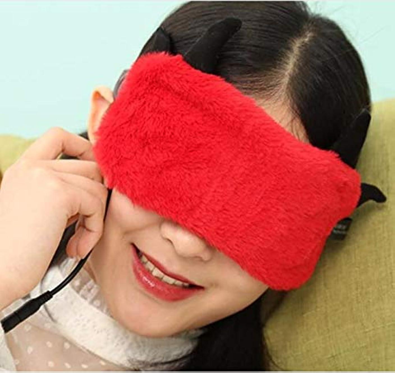 模倣信号芽NOTE 熱い黒いアイバッグを吸うために睡眠の漫画の蒸気熱パックアイマスクusb睡眠を促進する