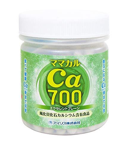 ママカル700 プレーン(粒)