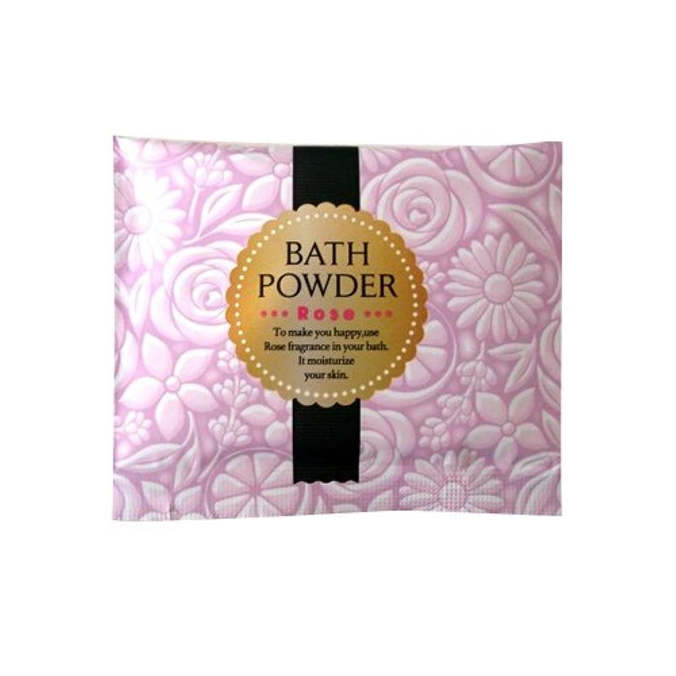 泥百万思慮のない入浴剤 LUCKY BATH (ラッキーバス) 25g ローズの香り