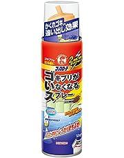 KINCHO ゴキブリがいなくなるスプレー ゴキブリ駆除剤 200mL [防除用医薬部外品]
