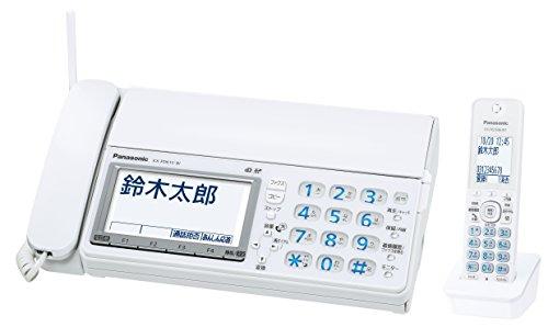 パナソニック『おたっくすKX-PD615DL』