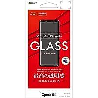 ラスタバナナ Xperia5 II SOG02 専用 フィルム 平面保護 ガラスフィルム 0.33mm 高光沢 専用 ケースに干渉しない エクスペリア5 マーク2 液晶保護 GP2691XP52