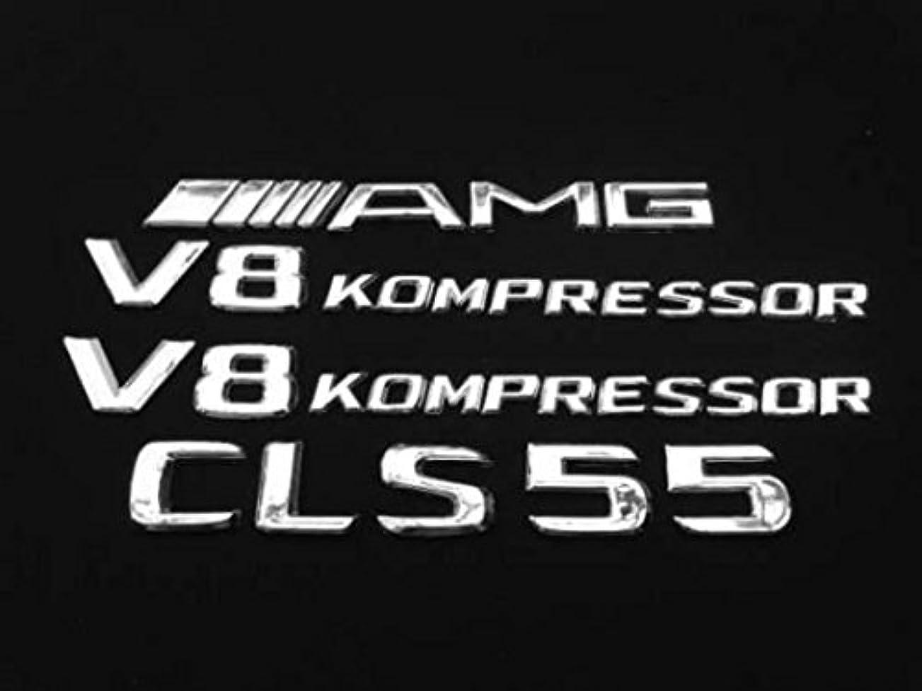 背骨インゲン華氏ベンツ Benz エンブレム CLS55AMG仕様エンブレム ベンツW219CLS500CLS350V8KOMPRESSOR