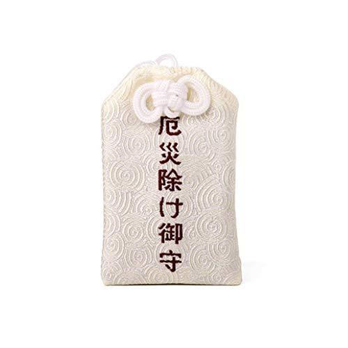 Meetforyou Bolso de la bendición, 2 Unids Estilo Japonés Amuleto Artesanías de Tela Portátil Vacío Bolsita Mini Bolsa