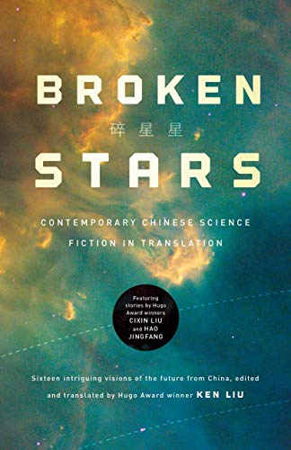 Broken Stars: Contemporary Chinese Science Fiction in Translation (English Edition)