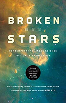 Broken Stars: Contemporary Chinese Science Fiction in Translation by [Ken Liu]