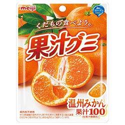 明治 果汁グミ 温州みかん 51g×10袋入×(2ケース)