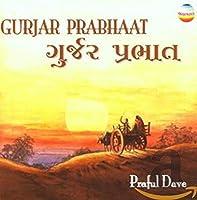 Prabhaat/Dave