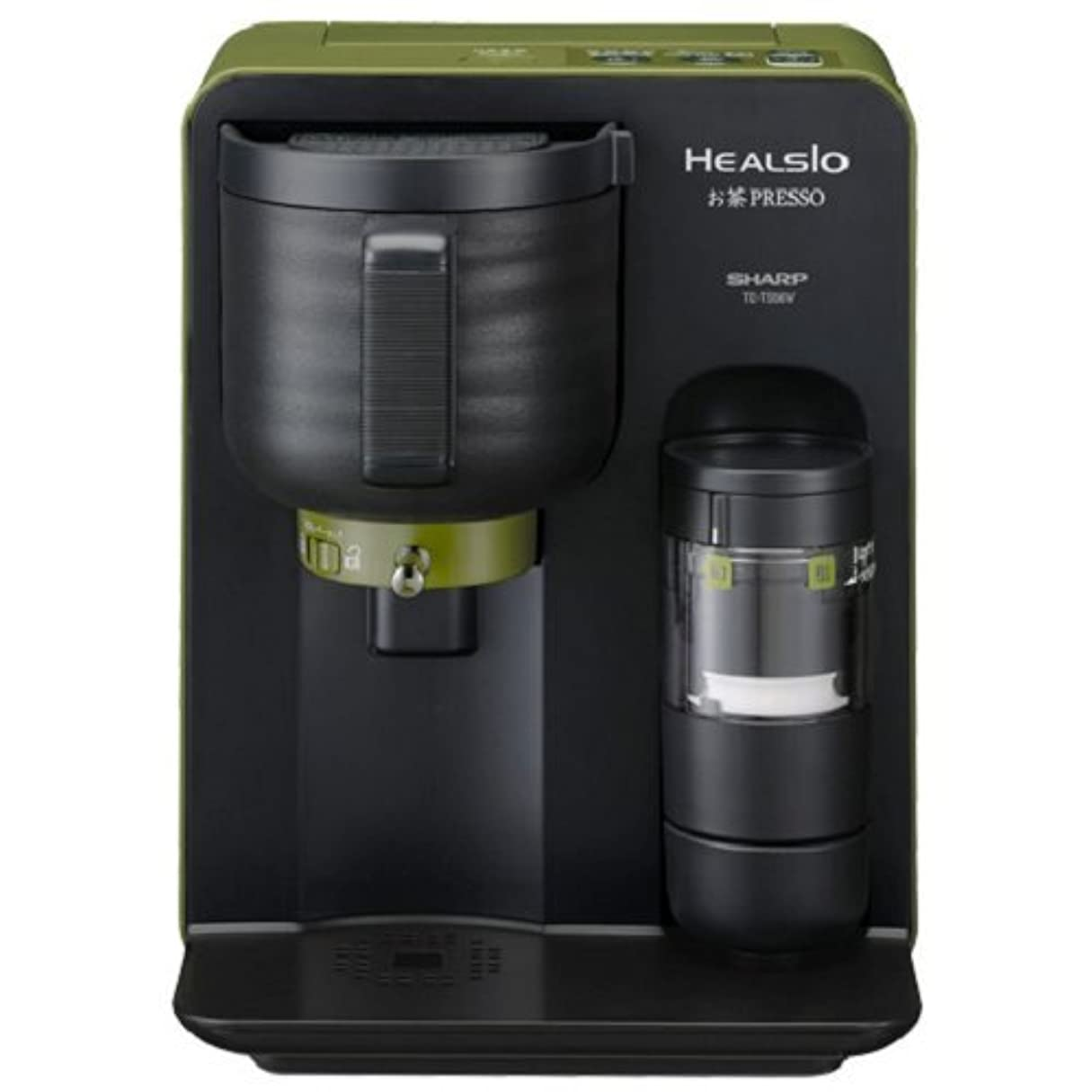 困惑した苦しみ不機嫌シャープ ヘルシオ(HEALSIO) お茶プレッソ 湯ざまし機能付き グリーン TE-TS56V-G