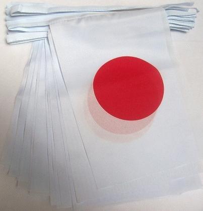 AZ FLAG Guirlande 4 mètres 20 Drapeaux Japon 15x10 cm - Drapeau Japonais 10 x 15 cm